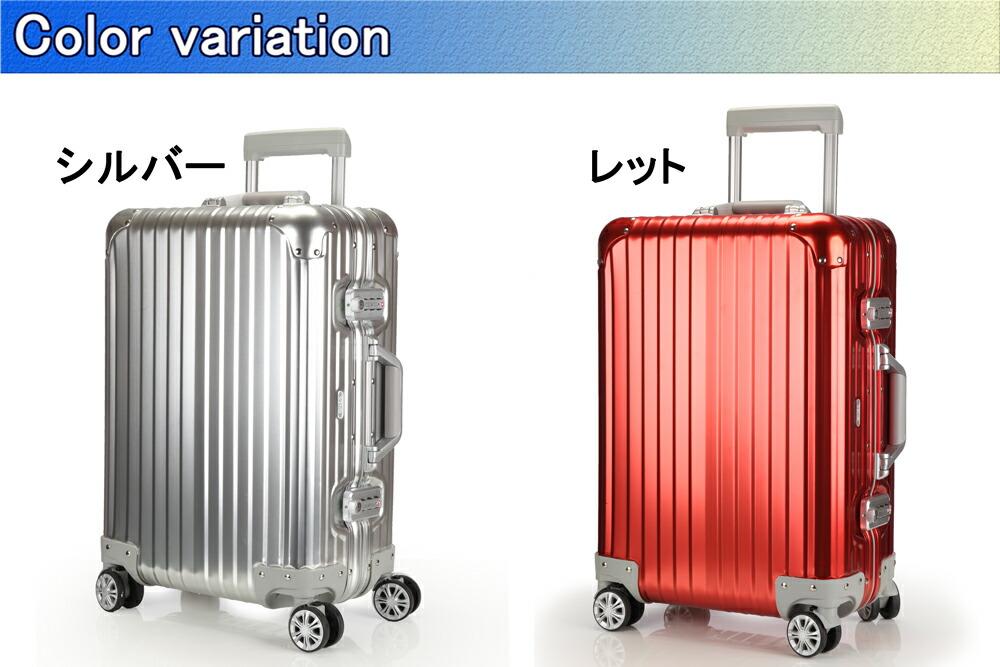 スーツケース キャリーケース キャリーバッグ M Mサイズ アルミ フレーム LEGEND WALKER 中型【アウトレット】※リモワ ではありません(SUITCASE)