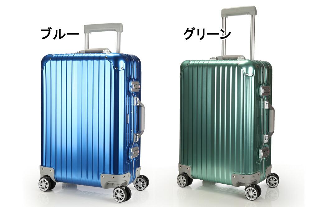top6スーツケース キャリーケース キャリーバッグ M Mサイズ アルミ フレーム LEGEND WALKER 中型【アウトレット】※リモワ ではありません(SUITCASE)