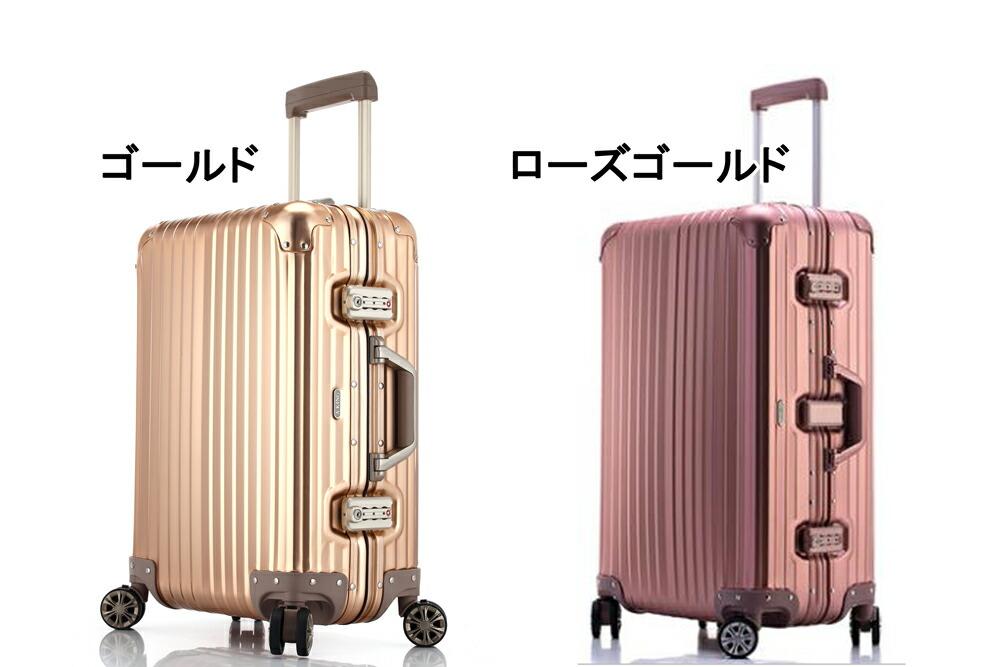 top7スーツケース キャリーケース キャリーバッグ M Mサイズ アルミ フレーム LEGEND WALKER 中型【アウトレット】※リモワ ではありません(SUITCASE)