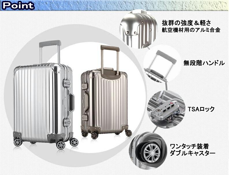 top8スーツケース キャリーケース キャリーバッグ M Mサイズ アルミ フレーム LEGEND WALKER 中型【アウトレット】※リモワ ではありません(SUITCASE)