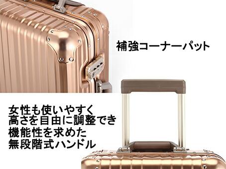top9 スーツケース キャリーケース キャリーバッグ M Mサイズ アルミ フレーム LEGEND WALKER 中型【アウトレット】※リモワ ではありません(SUITCASE)