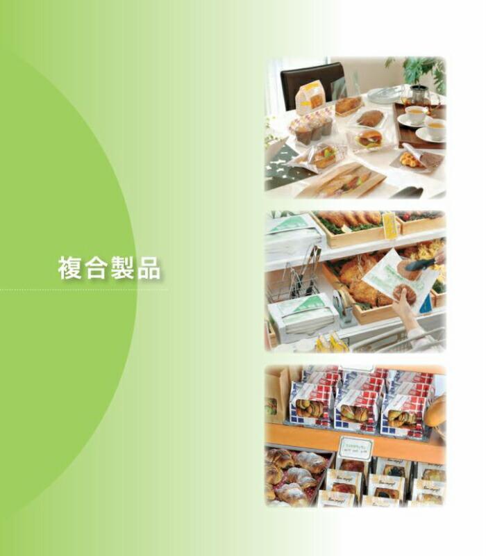 福助カタログ 複合製品