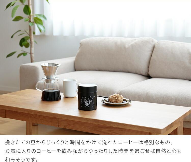 コーヒー缶 fika [フィーカ] 225g boy & girl