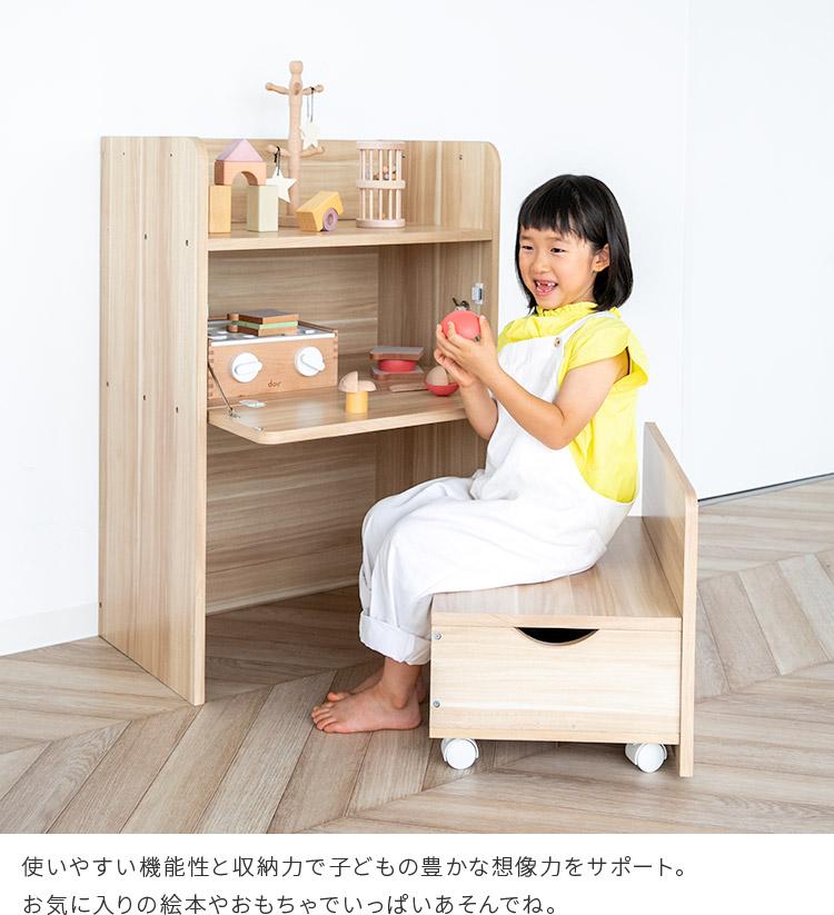 エンケル キッズ おもちゃラック enkel kids mini
