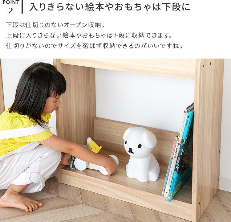 エンケル キッズ ミニ 絵本ラック enkel kids mini