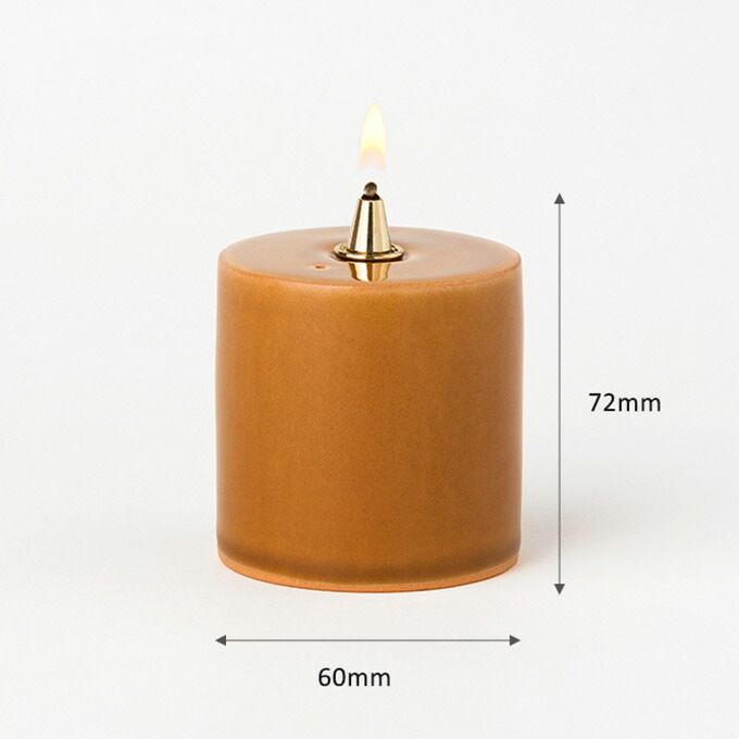 Perrocaliente オイルランプ CANDLA オイルセット