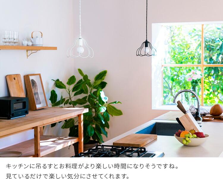 ペンダントライト 1灯 tulppaani トゥルパーニ S aina [アイナ]