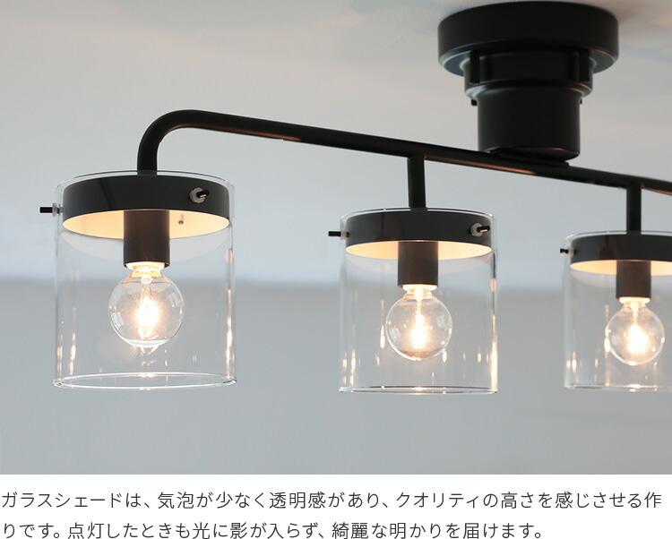 aina シーリングライト 4灯 valo