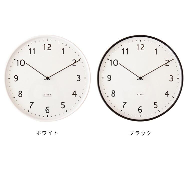 壁掛け時計リンヤの白抜き画像
