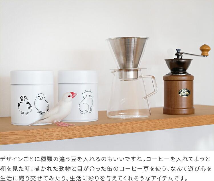 aina コーヒー缶225g familj ファミーリ