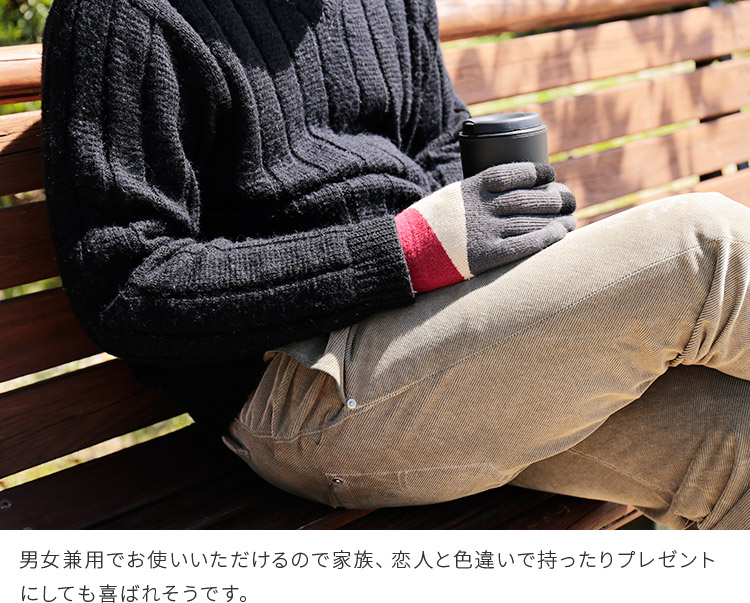 テスタバ 男女兼用 スマートフォン対応 手袋 タッチグローブ TORI-CO2