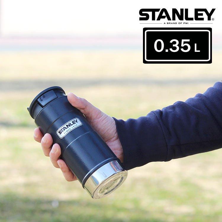 スタンレー 真空マグ 0.23L