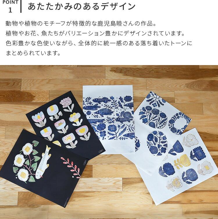 鹿児島睦 ZUAN&ZOKEI ポスター B3