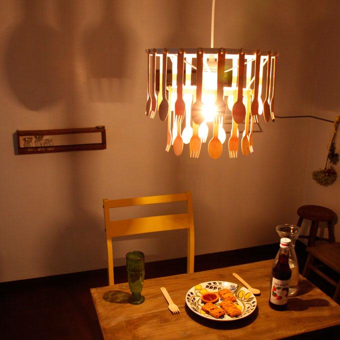 ペンダントライト照明 1灯 ジータ[Gita pendant lamp] LP2885NA ディクラッセ[DI ClASSE]