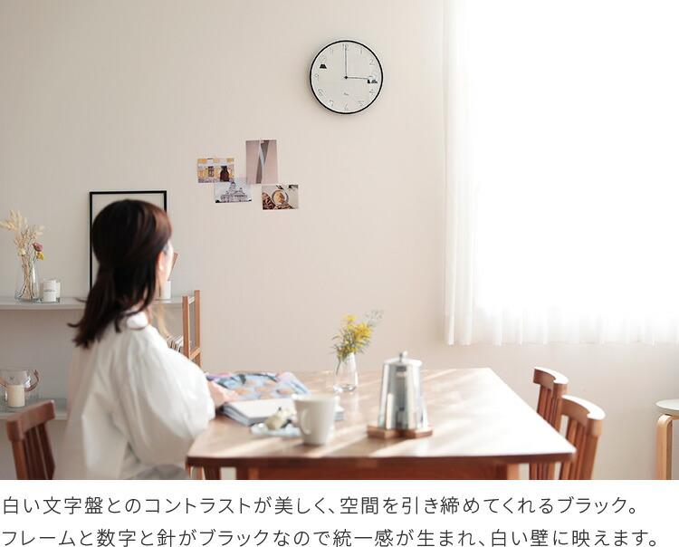 fika 掛け時計 boy & girl