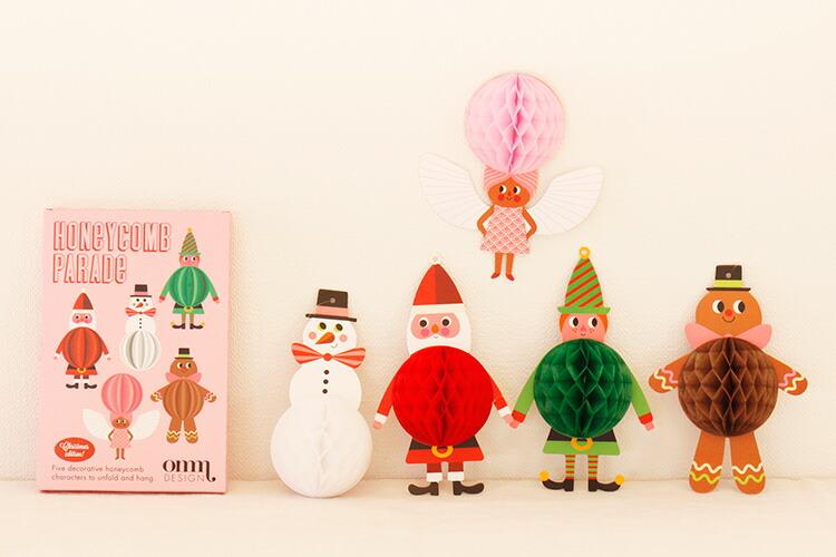 【OMM-design】ハニカムパレード クリスマス