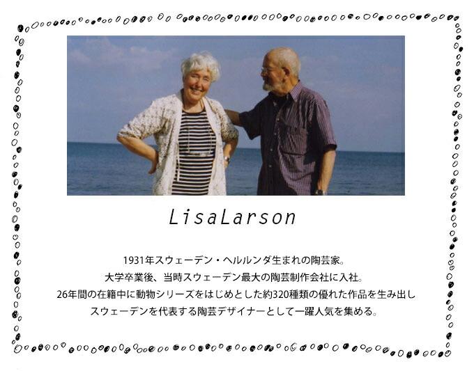 リサラーソン LisaLarson ぬいぐるみ ミアキャット