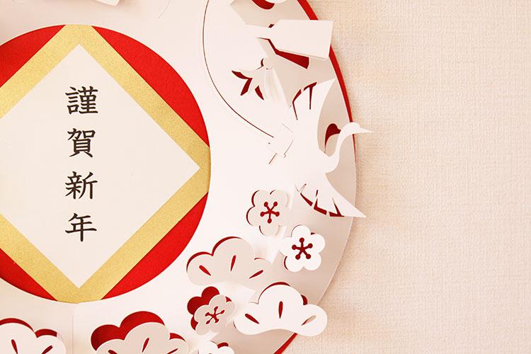 paper wreath Design by Chiori Ito ペーパーリース お正月 おめでたづくし M
