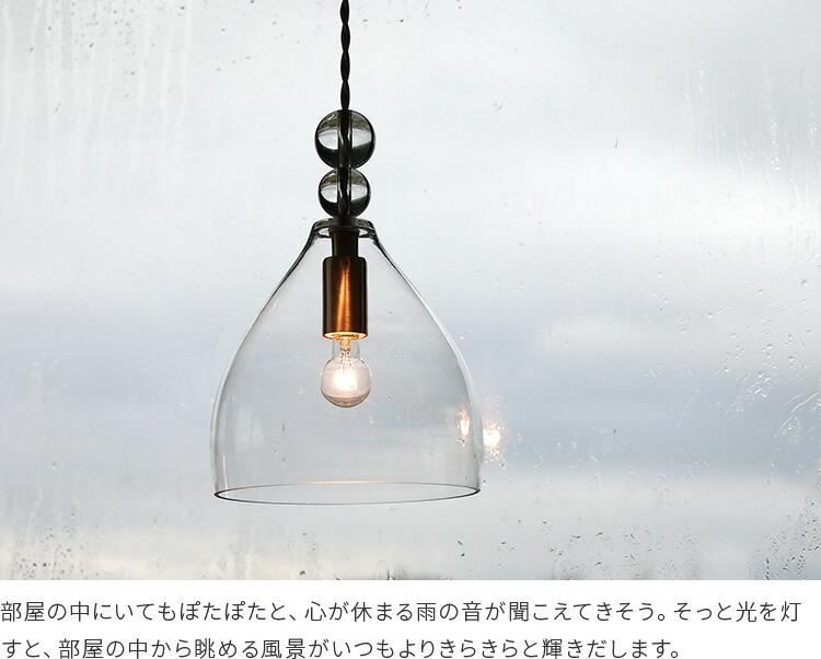 pelata ペンダントライト raindrops レインドロップス