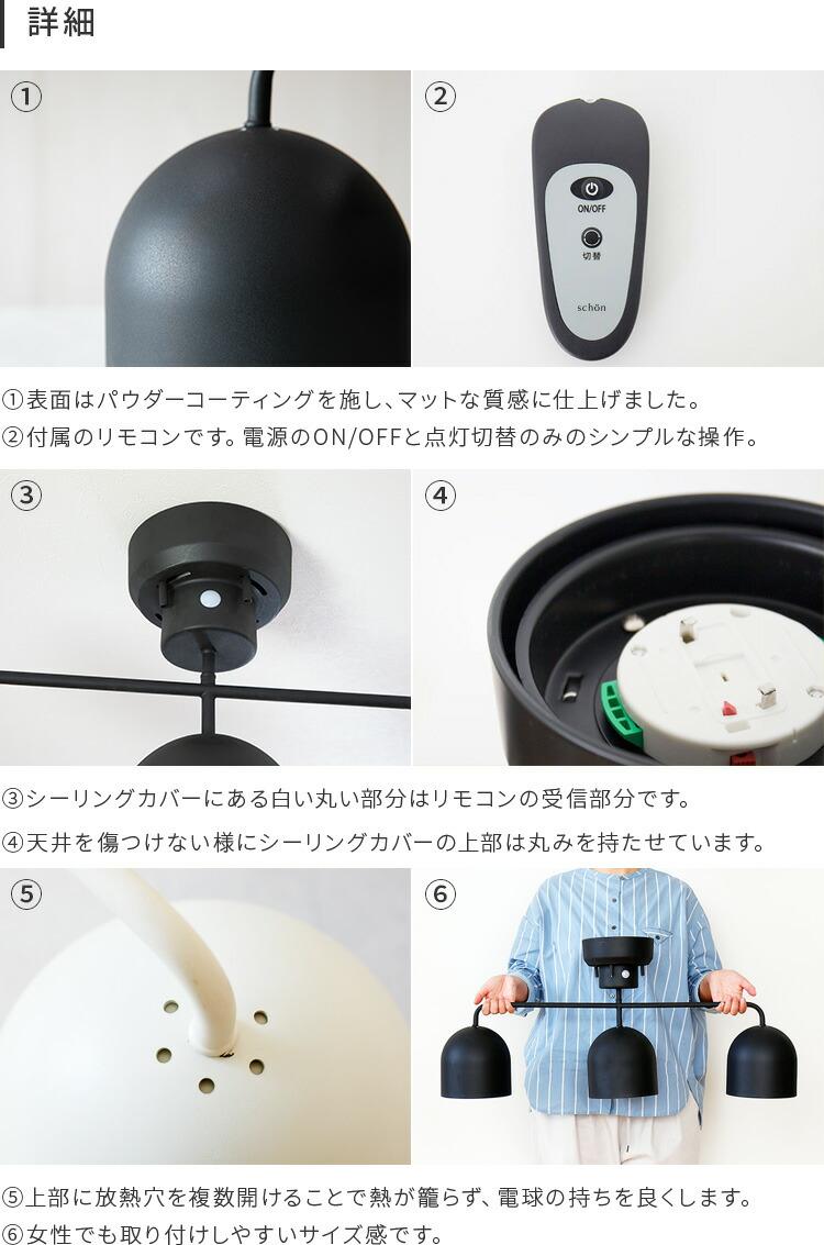 シーリングライト 3灯 ベルク