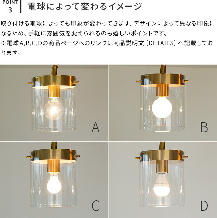 sch?n シーリングライト 4灯 lys