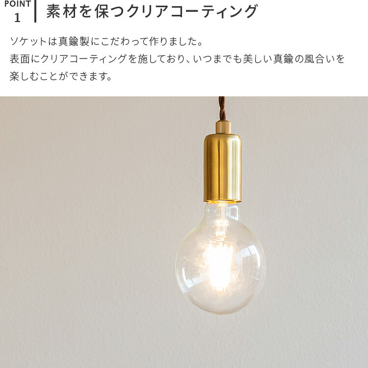 ペンダントライト 1灯 レーゲン