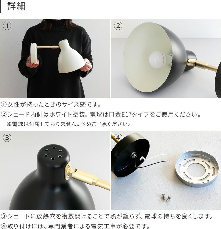 sch?n ブラケットライト seeni シーニ