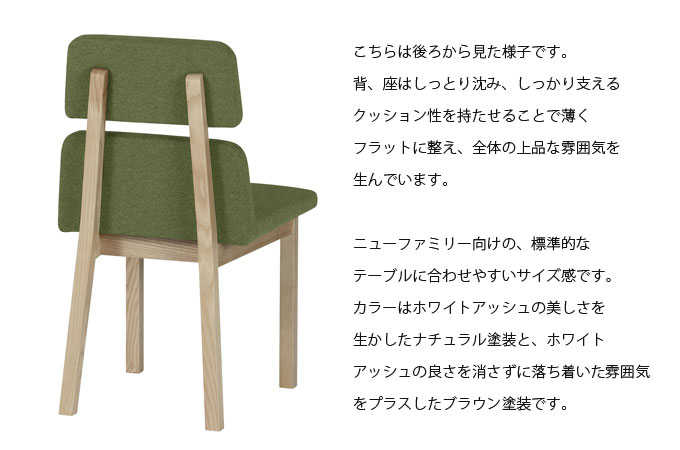 seive hang dining chair ハングダイニンチェア