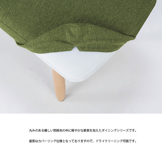 SIEVE saucer dining chair ソーサー ダイニングチェア
