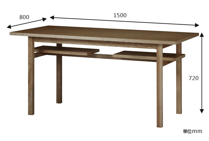 seive frame dining table フレームダイニングテーブル W1500mm SVE-DT001