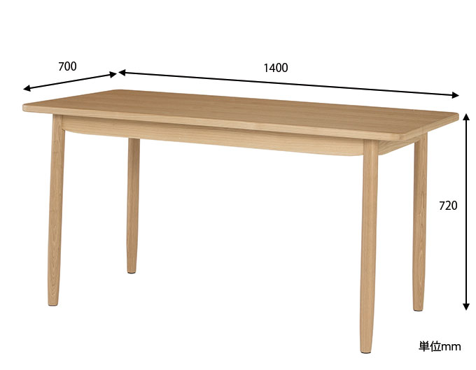 SIEVE saucer dining table ソーサー ダイニングテーブル W1400mm SVE-DT004M