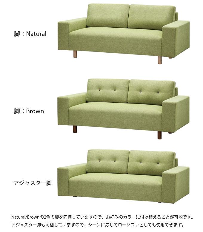 seive button sofa ボタン ソファ 2人掛け SVE-SF001