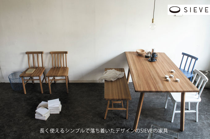 seive float sofa wide 3 seater Fabric A フロートソファ 3人掛け SVE-SF007