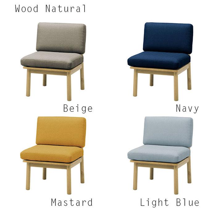 SEIVE fluff sofa 1人掛け SVE-LS005S