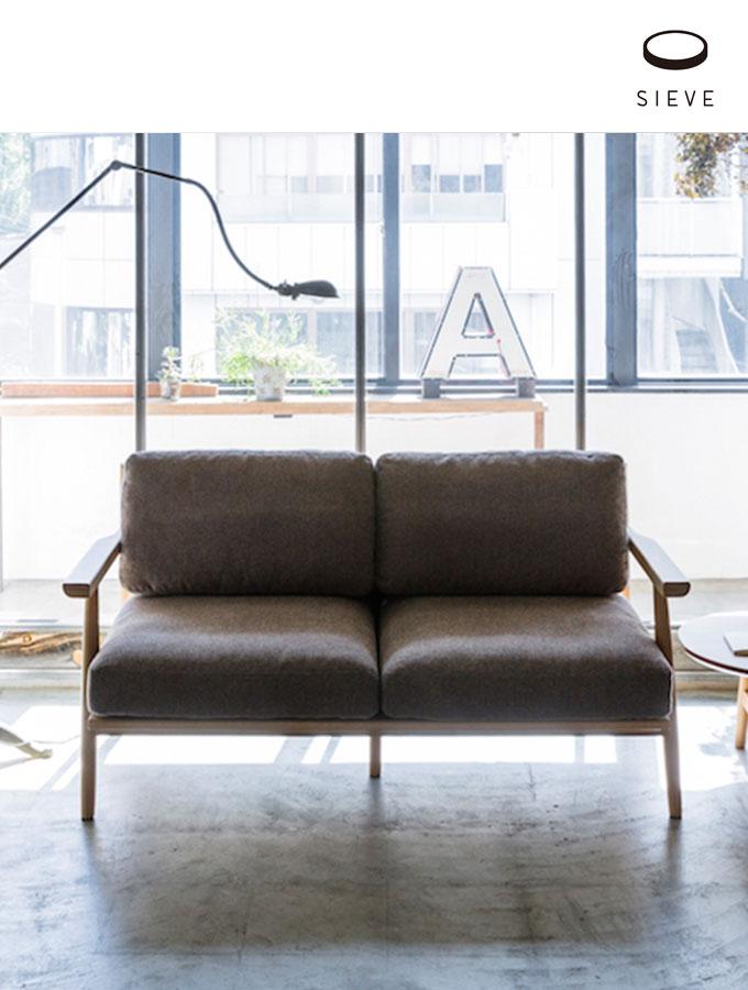 SIEVE half sofa ハーフ ソファ 2人掛け SVE-SF014M