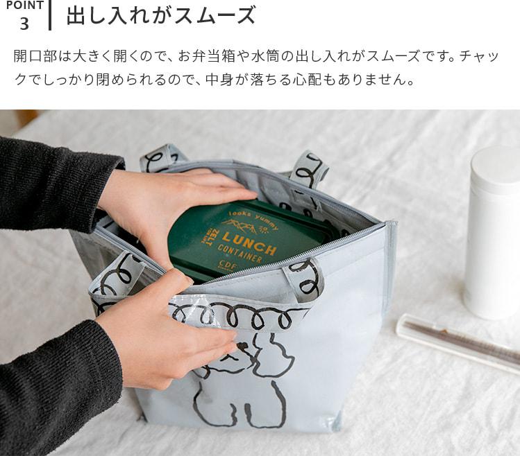 山鳩舎 保冷保温トートバッグ