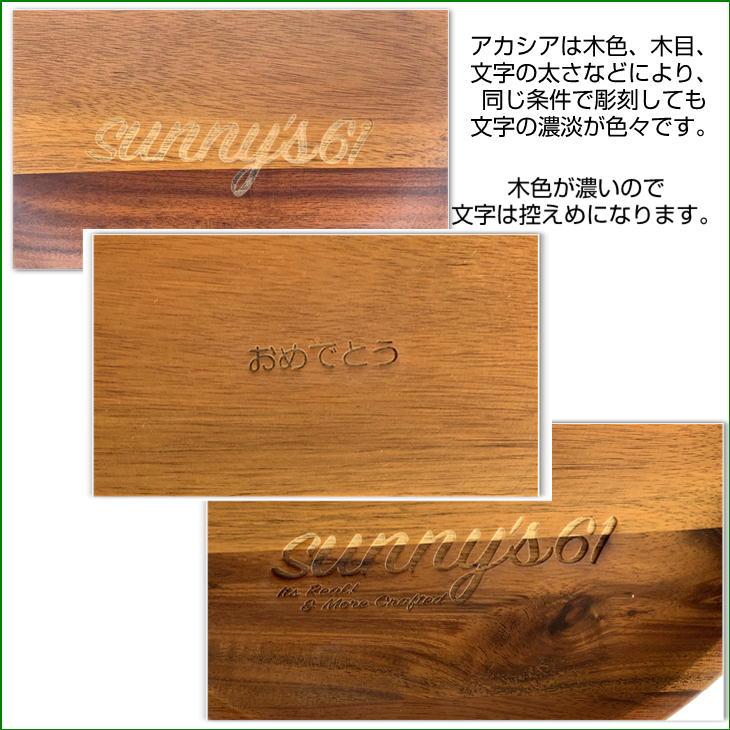 レーザー彫刻/レーザーマーキング/レーザー刻印/木製品/レーザー彫刻/CO2レーザー彫刻機、プラスチック、木材、アクリル、ガラズ、皮革、ゴム