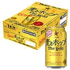 サッポロ 麦とホップ The gold 350ml缶