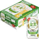 サントリー 金麦 糖質75%OFF 350ml缶