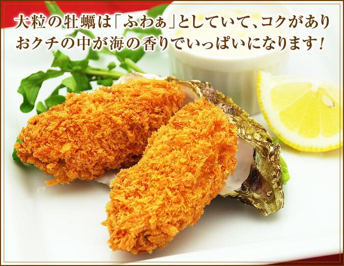 最高級広島県産!洋食屋クオリティのカキフライ
