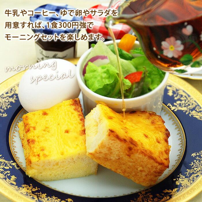 牛乳やコーヒー、ゆで卵やサラダを用意すれば、1食300円強でモーニングセットを楽しめます。