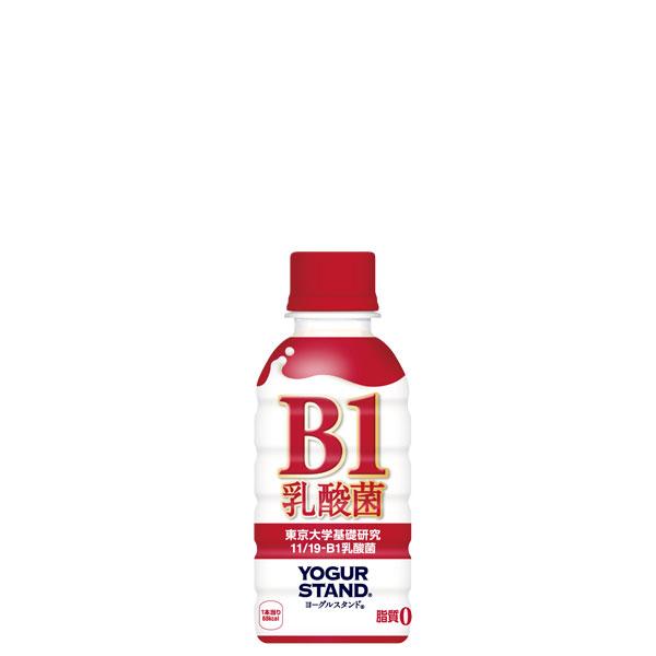 【乳酸菌飲料ミニッツメイドヨーグルスタンドB-1乳酸菌】