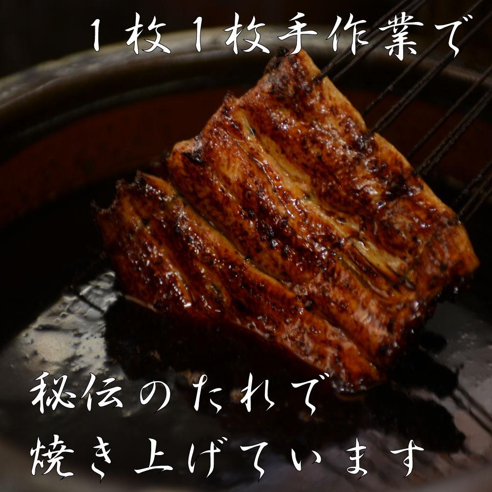 栃木の老舗うなぎの釜屋