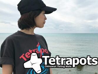 tetrapots