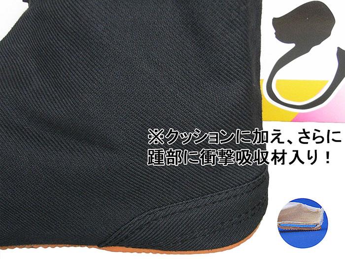 祭足袋(クッション足袋)