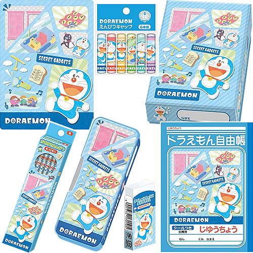 【お道具箱付セット】ドラえもん「DORAEMON」鉛筆B7点文具セット(18dem-B-7set)【鉛筆名入れ無料】