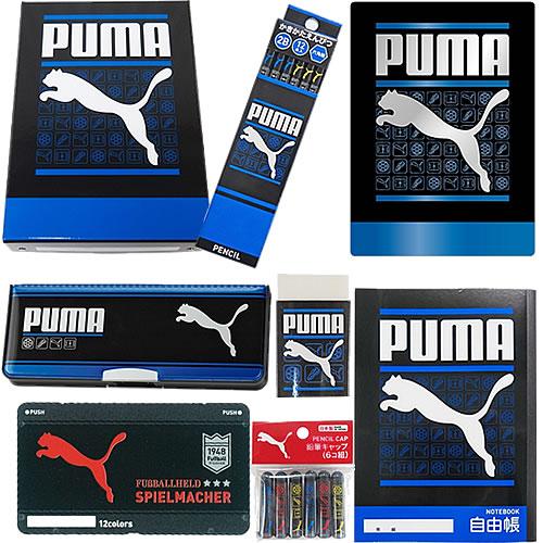 【お道具箱と色鉛筆12色も入ってます!】プーマ[PUMA]鉛筆2B+色鉛筆12色8点文具セット(18pm-2B+12c-8set)【鉛筆名入れ無料