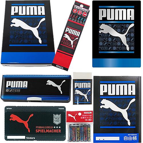 【お道具箱と色鉛筆12色も入ってます!】プーマ[PUMA]鉛筆B+色鉛筆12色8点文具セット(18pm-B+12c-8set)【鉛筆名入れ無料】