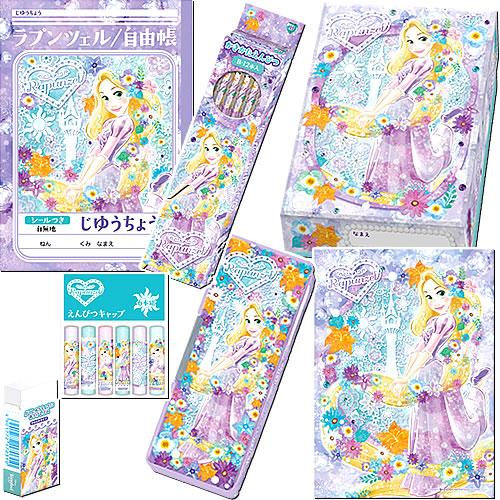 塔の上のラプンツェル[DisneyRapunzel]ディズニー鉛筆B7点文具セット(19rpl-B-7set)【鉛筆名入れ無料】