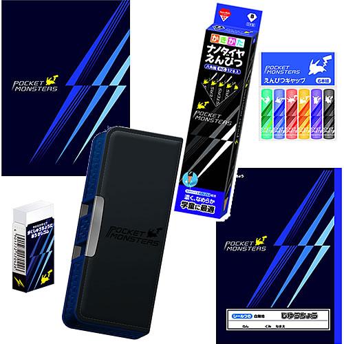 ポケットモンスター[ポケモン]PocketMonster鉛筆B6点文具セット(20smbk20-B-6set)【鉛筆名入れ無料】【ギフト包装無料】